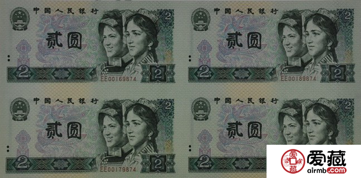 2元四连体钞图片及价格