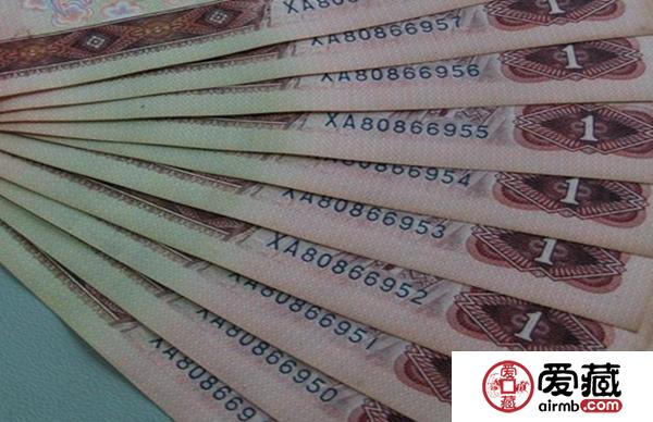 连号钞票(连号人民币)图片和价格