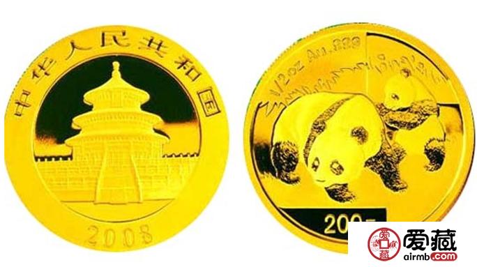 2008版熊猫金银纪念币价格及图片