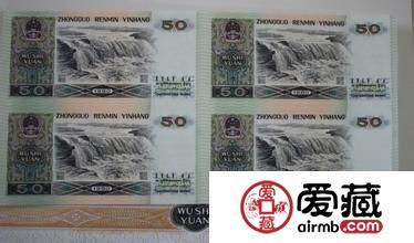 80版50元连体钞价格与图片