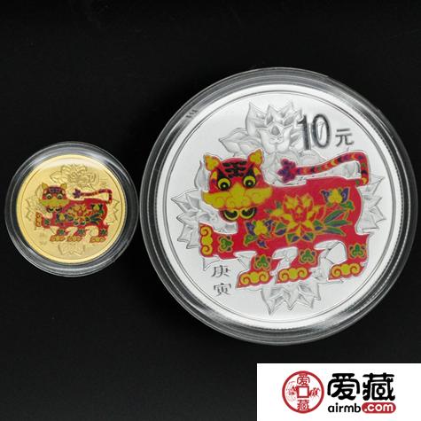 2010虎年金银纪念币价格与图片