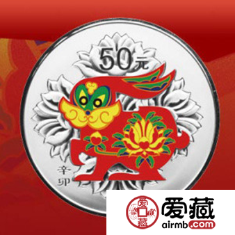 2010年5盎司彩金兔5盎司彩银币图片与价格