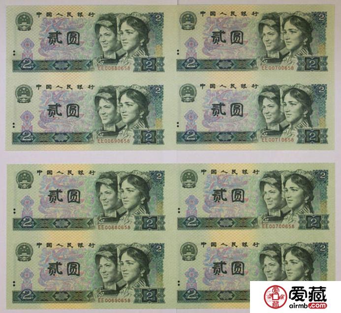80版2元连体钞图片和价格