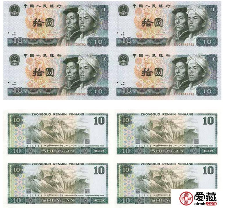 80版10元连体钞最新图片价格