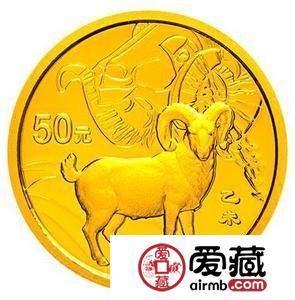 羊年生肖金银币面市内蒙古