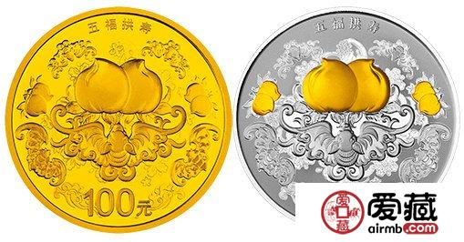 吉祥文化币23日正式发行