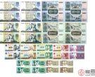 80版连体钞图片和价格