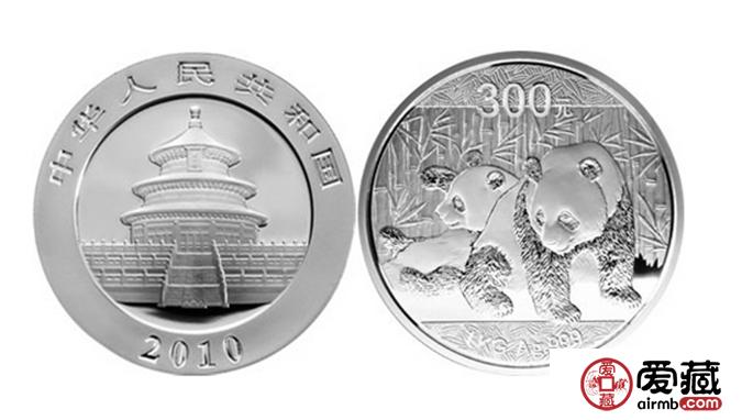 2010版熊猫金银纪念币图片及价格