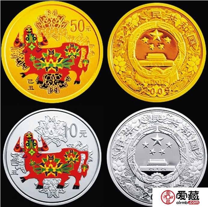 2009牛年金银纪念币图片及价格