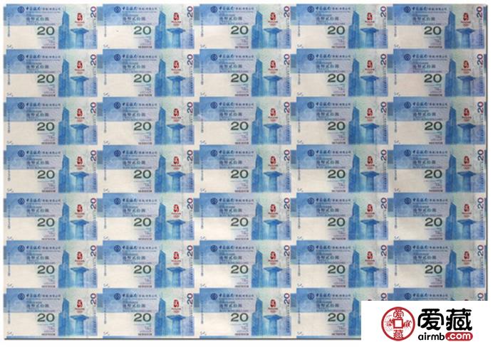 奥运35连体钞最新图片及价格