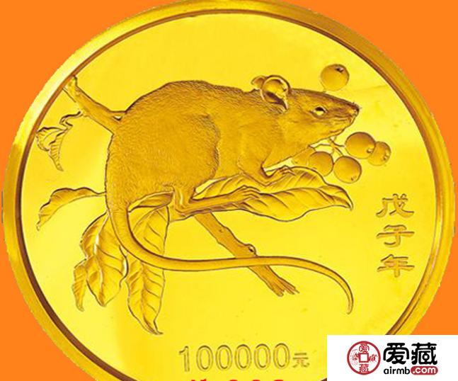 2008年公斤鼠价格图片