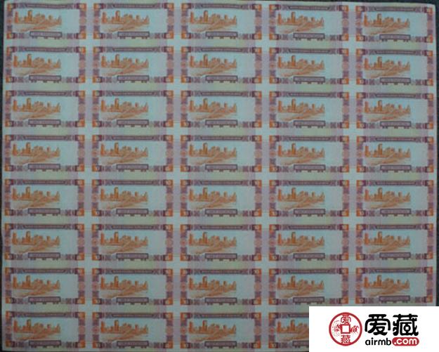 澳门10元连体钞图片及价格