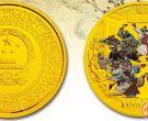 2011年水浒传三组1公斤彩金币图片和价格