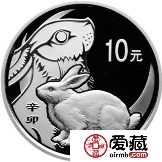 2011年兔年金银纪念币图片与价格