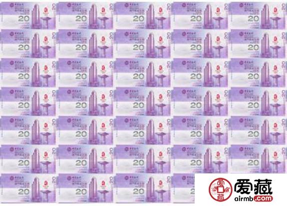 澳门35连体钞大炮筒图片和价格