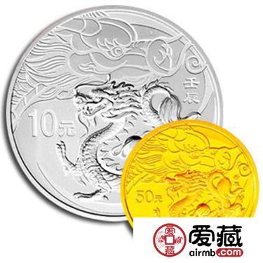 2012龙年生肖金银纪念币图片与价格