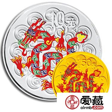 2012龙年圆形彩色金银纪念币套装图片及价格