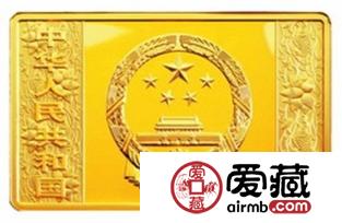 2012年5盎司长方形金龙金银币价格图片