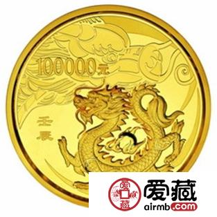 2012年10公斤圆形金龙金银币图片与价格