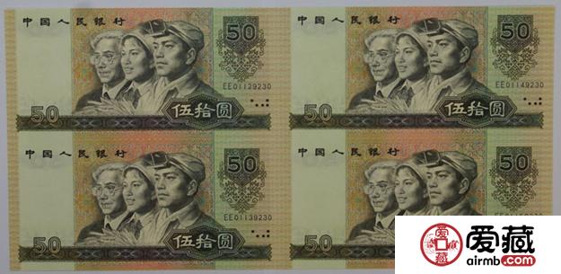 50元连体钞最新价格图片