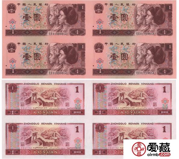 1元四连体钞最新图片价格