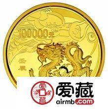 2月2日钱币收藏市场最新动态