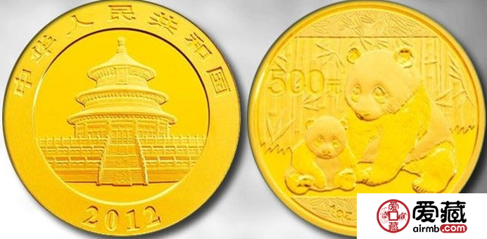 2012年金银纪念币价格及图片