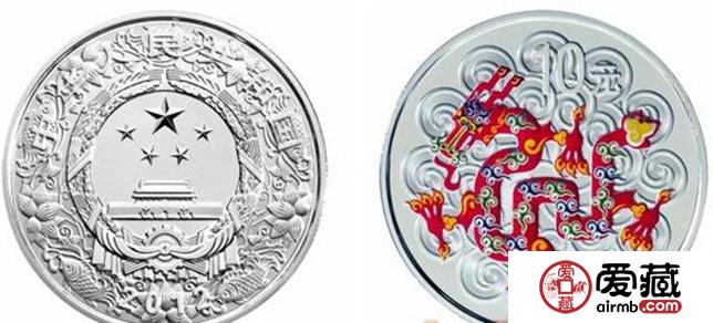 2012年龙年纪念银币图片与价格