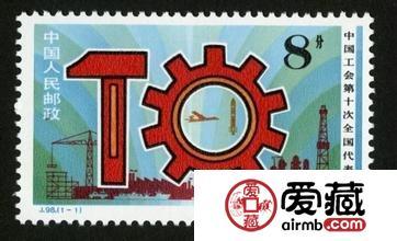 妙趣横生,数字邮票的独特魅力