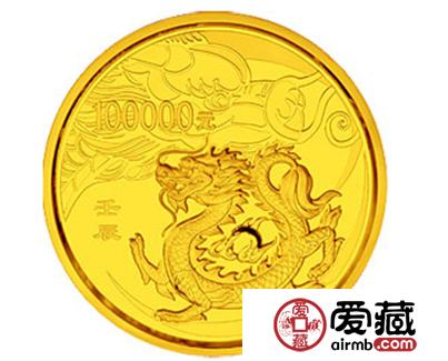 2012年龙年金银纪念币最新图片价格