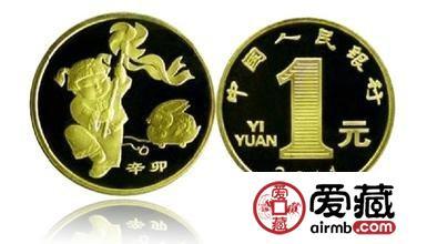 2月4日钱币收藏市场最新动态