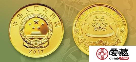 60周年金银纪念币价格与图片