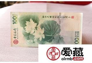 2月5日钱币收藏市场最新动态