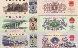 知悉影响人民币收藏价格的因素