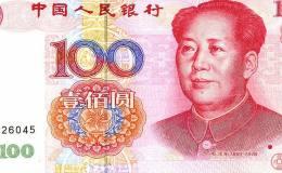 纸币造假之变造与伪造