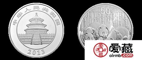2013熊猫银币价格