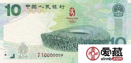 2月6日钱币收藏市场最新动态