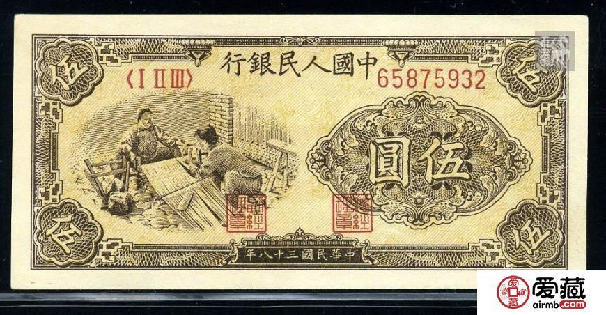揭秘第一版人民币5元织布收藏潜力