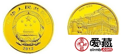 2012年五台山5盎司金币价格与图片
