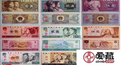 第四套整版连体钞最新价格