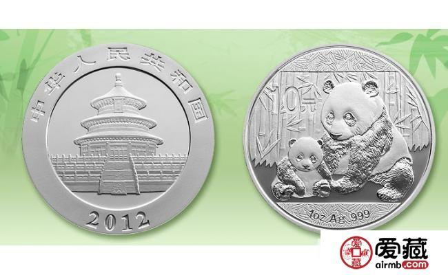 2012年熊猫银币价格与图片