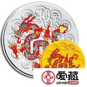 2012生肖金银纪念币最新价格行情及图片