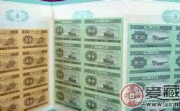 第二套人民币纸分币的发展