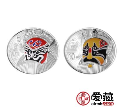彩银纪念币最新图片价格