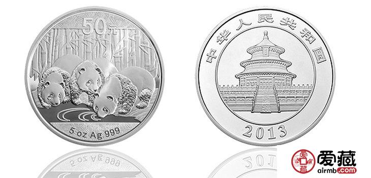 2013年1盎司银币最新行情
