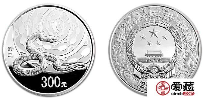 2013年金银纪念币价格与图片
