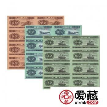 第二套人民币连体钞(第二套连体钞)最新价格行情