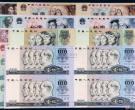 第四套100元连体钞最新价格行情
