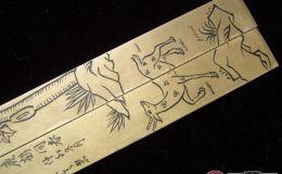 古代藏品黄铜文具与毛笔字格