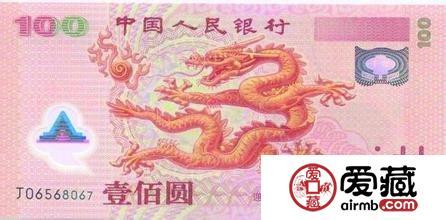 2月9日钱币收藏市场最新动态